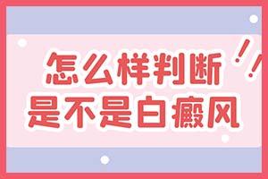 郑州西京是否属于医保定点医院-报销后费用多少